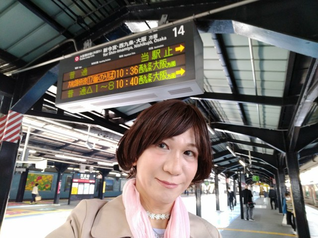 f:id:hikarireinagatsuki:20200501081403j:image