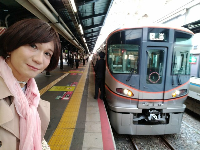 f:id:hikarireinagatsuki:20200501081430j:image