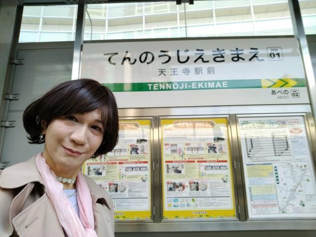 f:id:hikarireinagatsuki:20200501081507j:image
