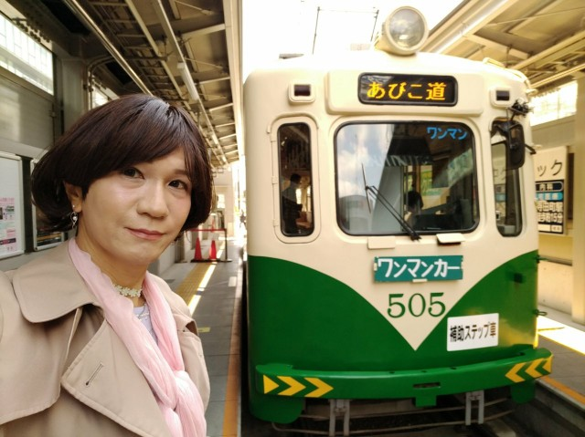 f:id:hikarireinagatsuki:20200501081529j:image
