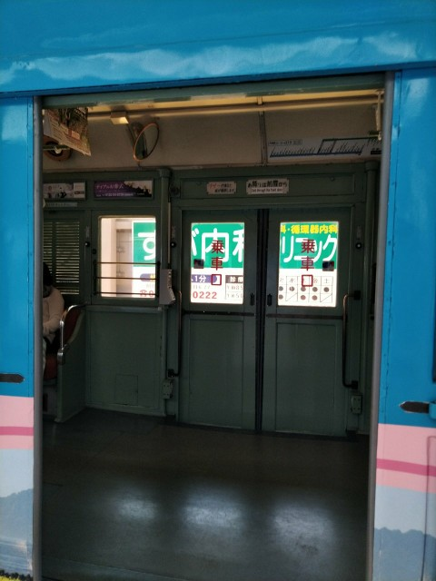f:id:hikarireinagatsuki:20200501081638j:image