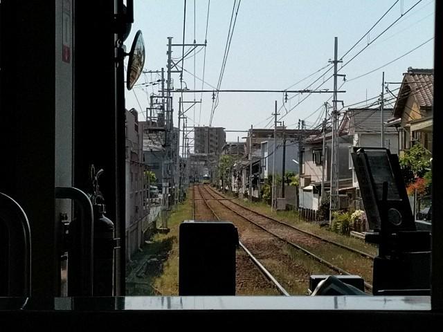 f:id:hikarireinagatsuki:20200501081744j:image