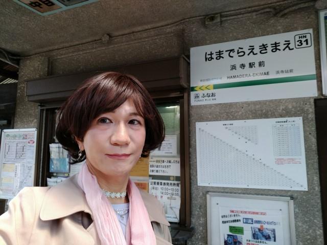 f:id:hikarireinagatsuki:20200501081954j:image
