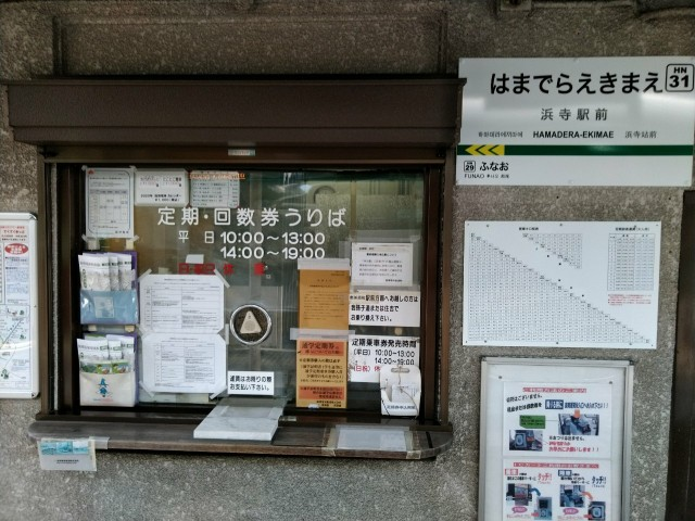 f:id:hikarireinagatsuki:20200501082019j:image