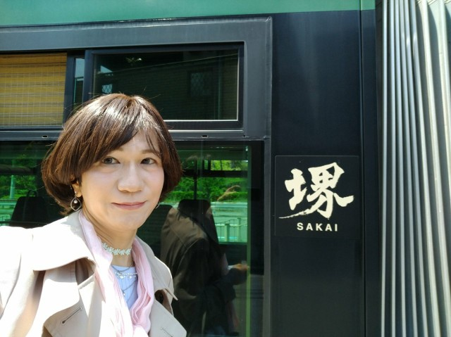 f:id:hikarireinagatsuki:20200501082043j:image