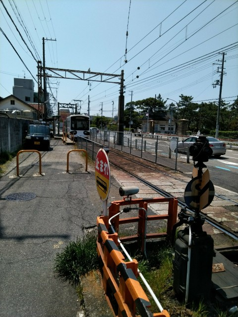 f:id:hikarireinagatsuki:20200501125853j:image