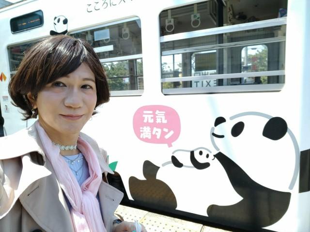 f:id:hikarireinagatsuki:20200501125913j:image
