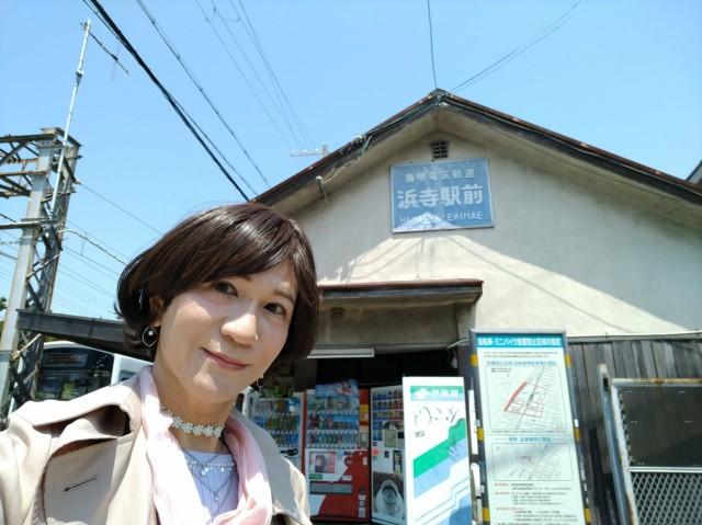 f:id:hikarireinagatsuki:20200501130039j:image