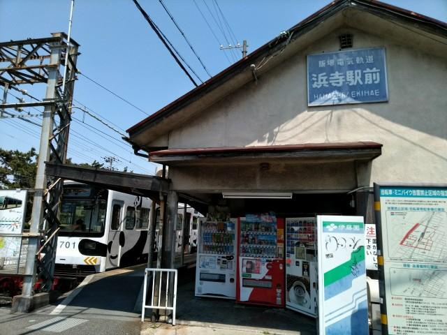 f:id:hikarireinagatsuki:20200501130055j:image