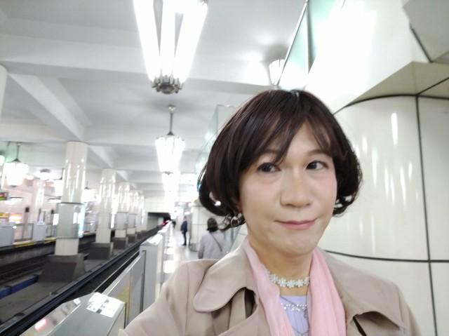 f:id:hikarireinagatsuki:20200501130308j:image