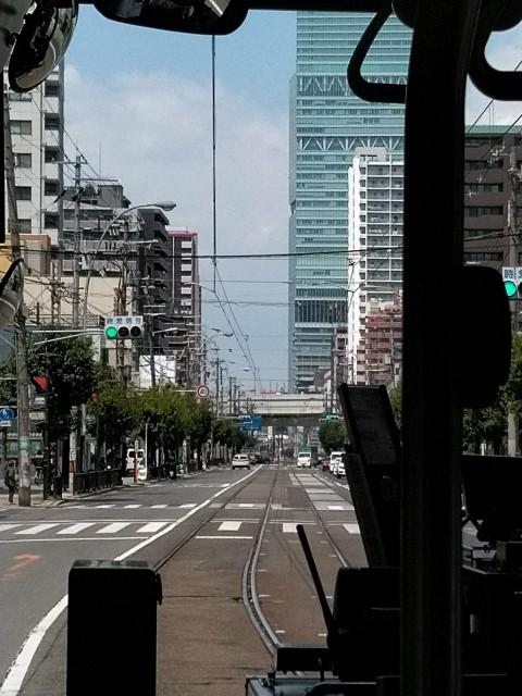 f:id:hikarireinagatsuki:20200501130322j:image