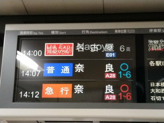 f:id:hikarireinagatsuki:20200501130439j:image