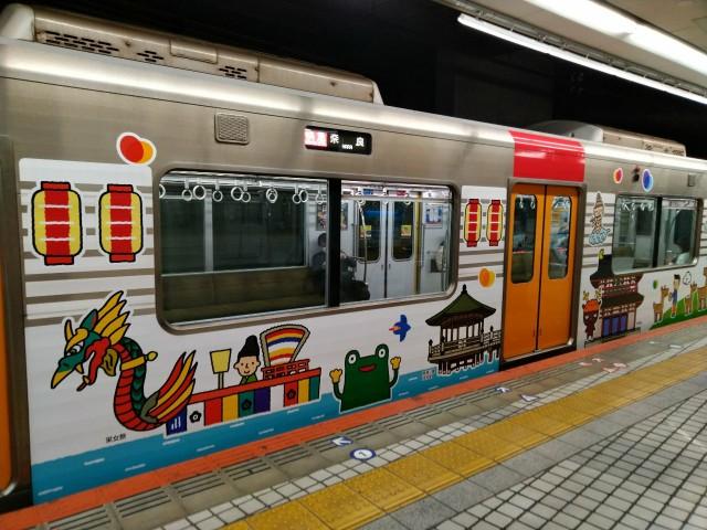 f:id:hikarireinagatsuki:20200501130454j:image