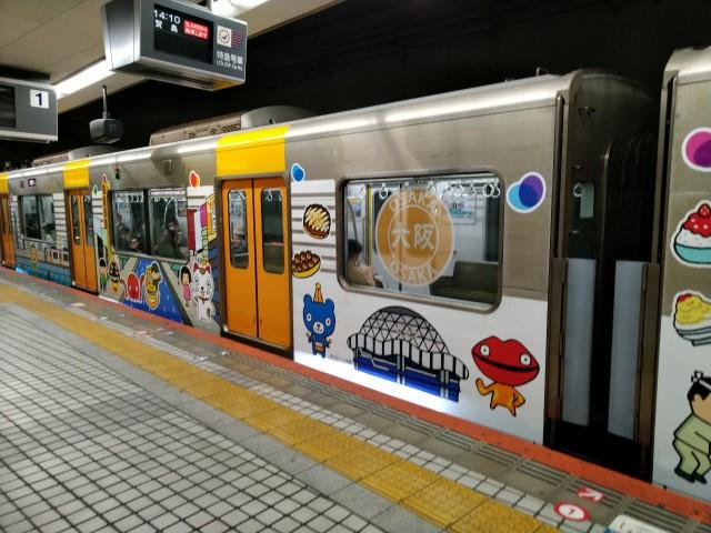 f:id:hikarireinagatsuki:20200501130507j:image