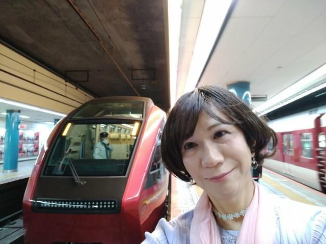 f:id:hikarireinagatsuki:20200501130605j:image