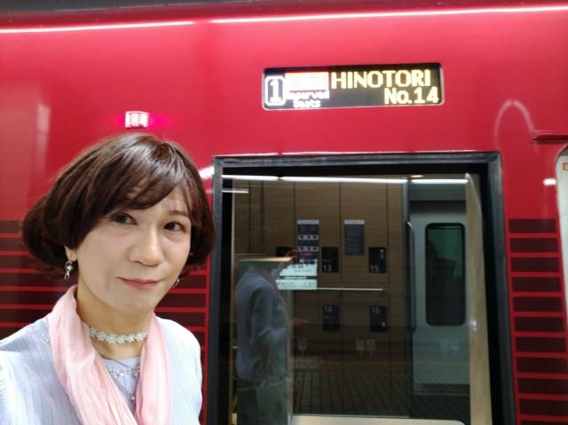 f:id:hikarireinagatsuki:20200501130654j:image