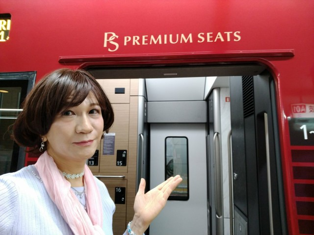 f:id:hikarireinagatsuki:20200501130713j:image