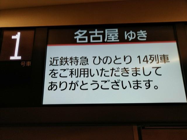 f:id:hikarireinagatsuki:20200501131043j:image