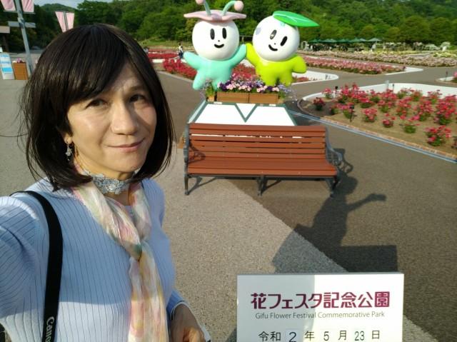 f:id:hikarireinagatsuki:20200527143913j:image