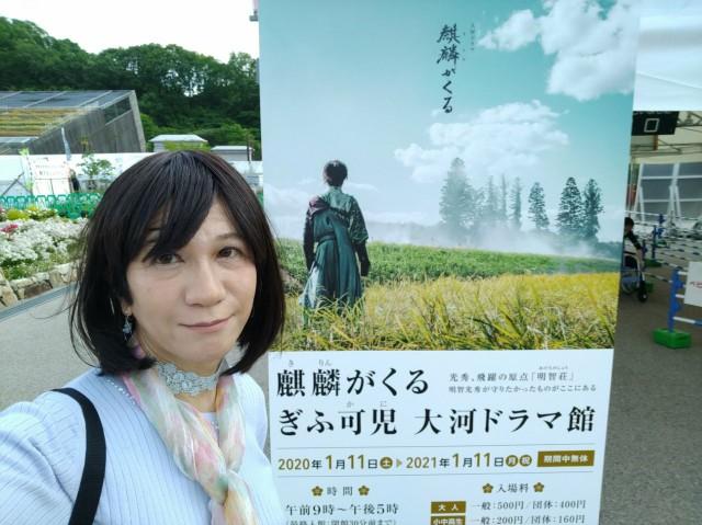 f:id:hikarireinagatsuki:20200527143926j:image