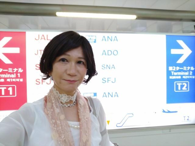 f:id:hikarireinagatsuki:20200601001548j:image