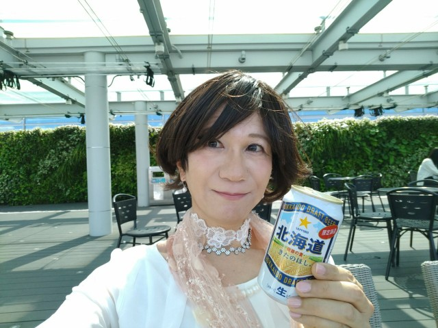 f:id:hikarireinagatsuki:20200601001730j:image