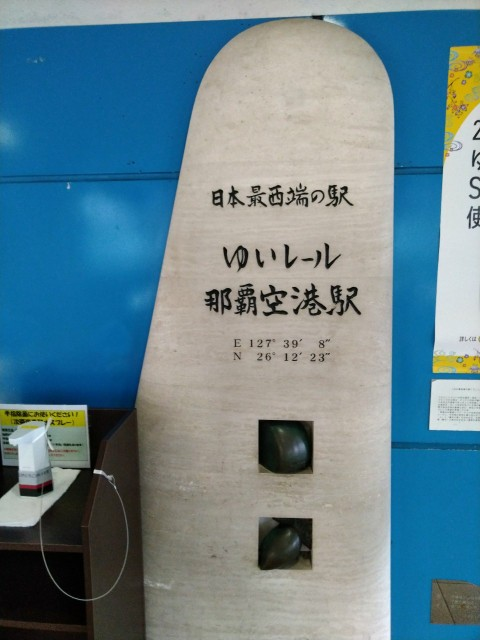 f:id:hikarireinagatsuki:20200601002012j:image