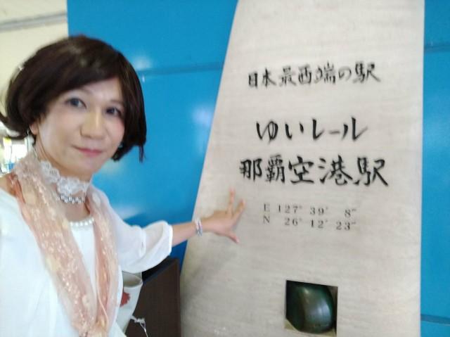 f:id:hikarireinagatsuki:20200601002049j:image
