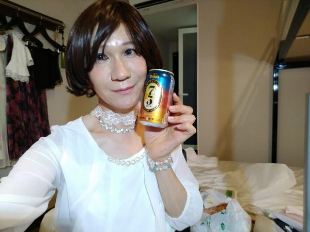 f:id:hikarireinagatsuki:20200601163901j:image