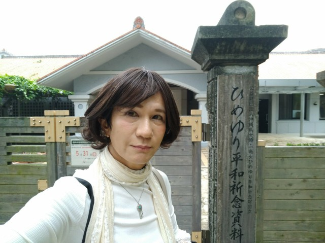 f:id:hikarireinagatsuki:20200602081822j:image