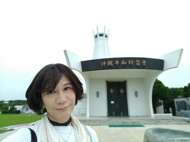 f:id:hikarireinagatsuki:20200602082133j:image