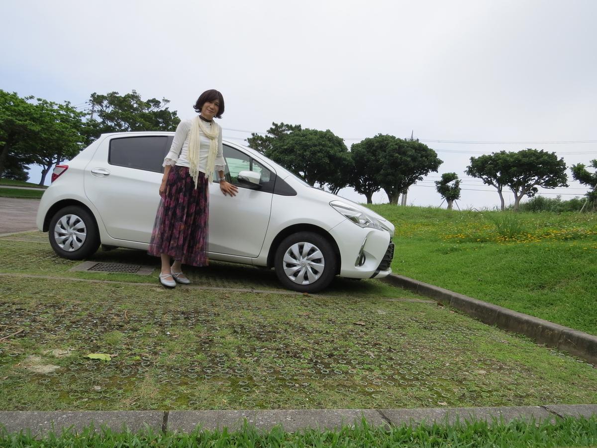 f:id:hikarireinagatsuki:20200602194141j:plain