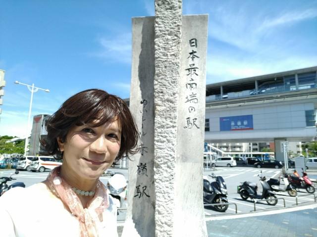f:id:hikarireinagatsuki:20200603094136j:image