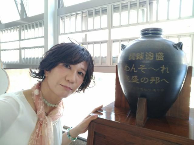 f:id:hikarireinagatsuki:20200603094153j:image