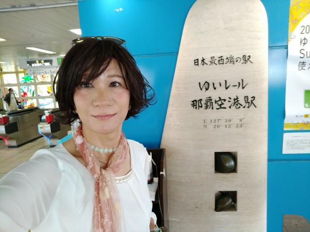 f:id:hikarireinagatsuki:20200603094314j:image