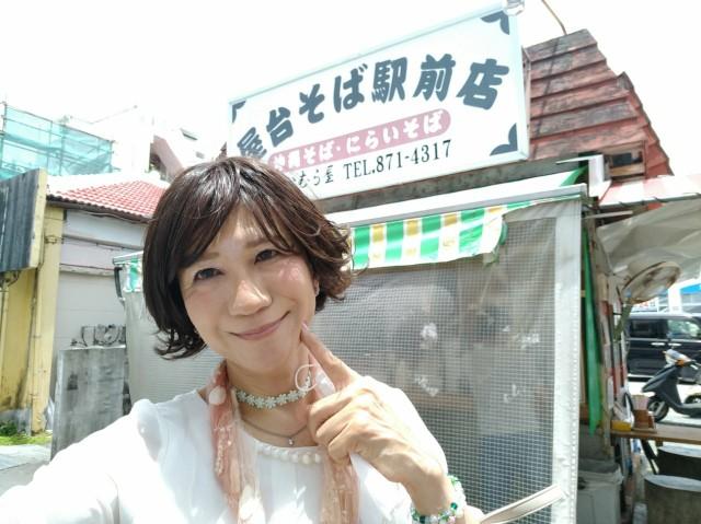 f:id:hikarireinagatsuki:20200603095520j:image