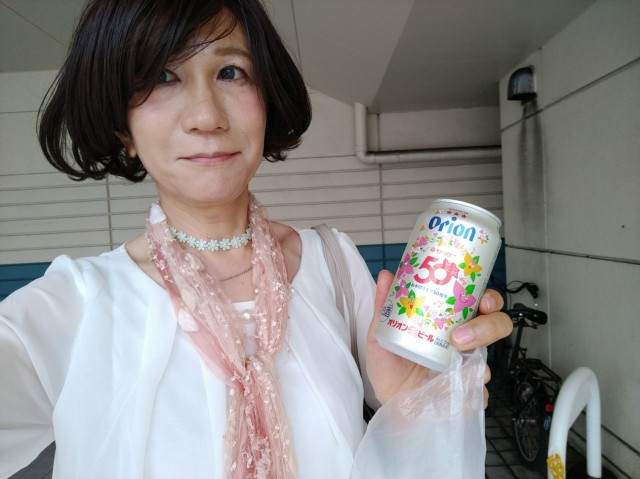 f:id:hikarireinagatsuki:20200603095732j:image