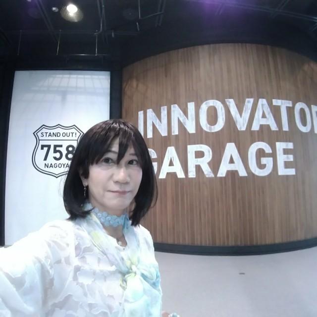 f:id:hikarireinagatsuki:20200615132122j:image