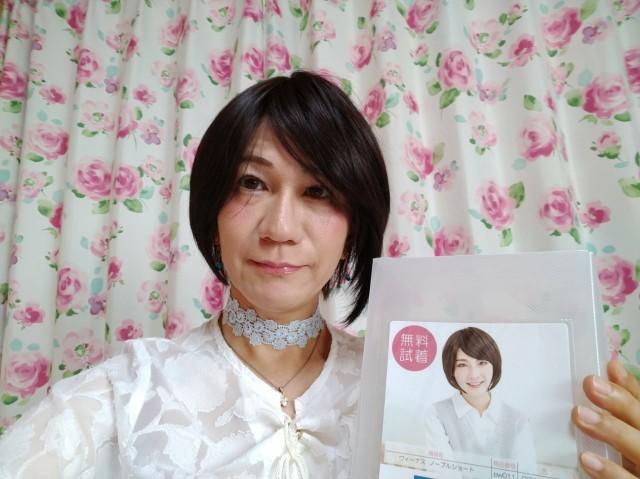 f:id:hikarireinagatsuki:20200615204440j:image