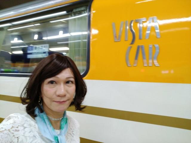 f:id:hikarireinagatsuki:20200615204907j:image