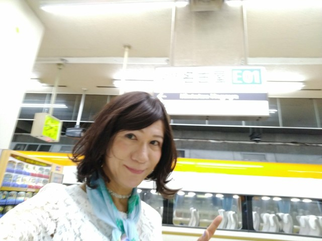 f:id:hikarireinagatsuki:20200615204927j:image