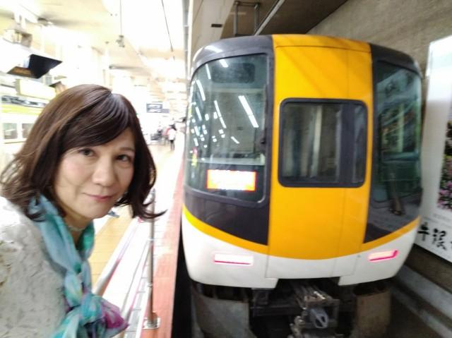 f:id:hikarireinagatsuki:20200615204956j:image
