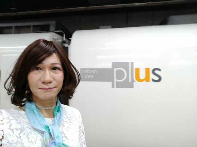f:id:hikarireinagatsuki:20200615205115j:image