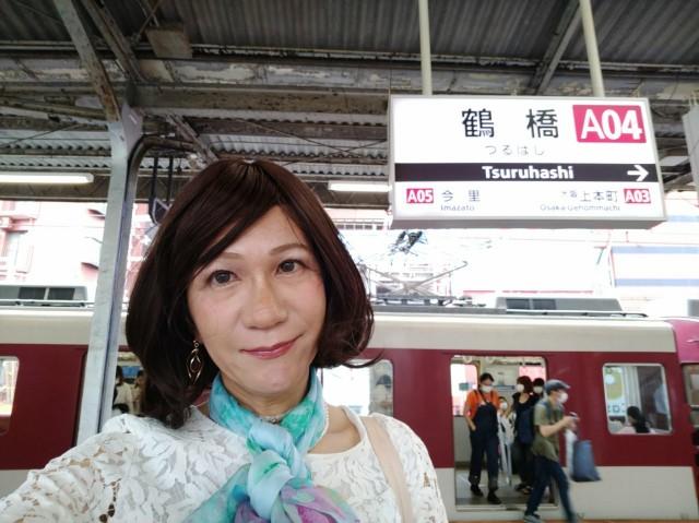 f:id:hikarireinagatsuki:20200615205535j:image