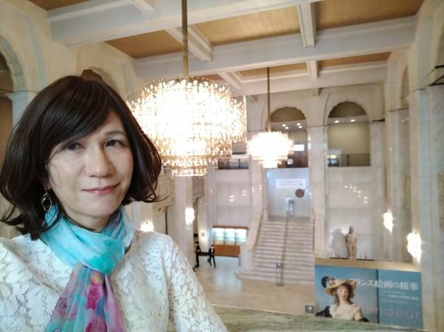 f:id:hikarireinagatsuki:20200615210055j:image