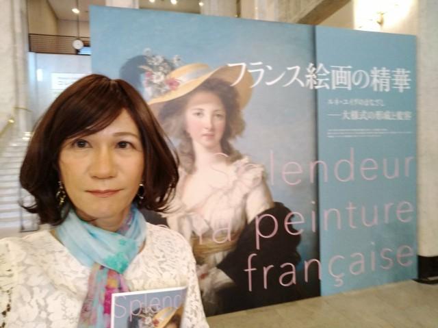 f:id:hikarireinagatsuki:20200615210127j:image