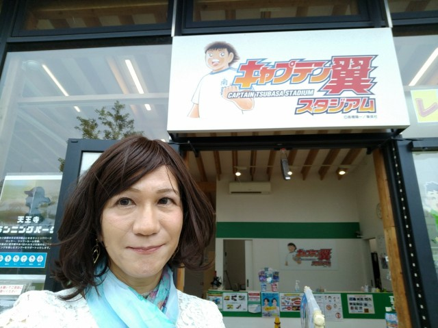 f:id:hikarireinagatsuki:20200615210212j:image