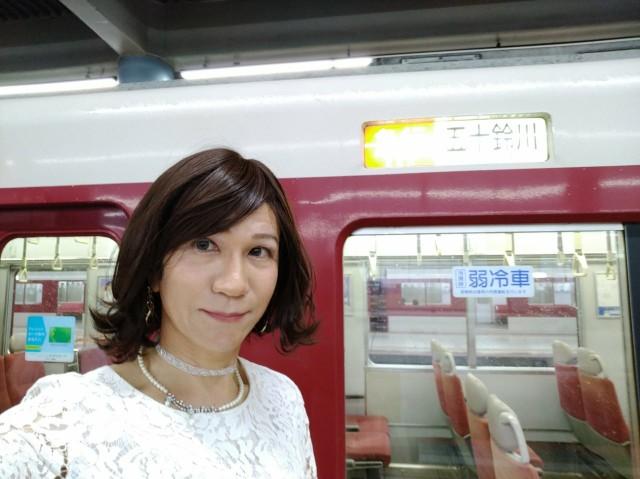 f:id:hikarireinagatsuki:20200615210458j:image