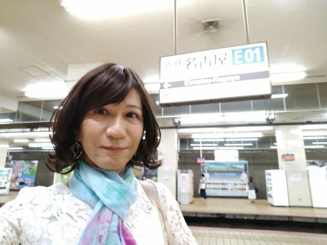 f:id:hikarireinagatsuki:20200615210708j:image