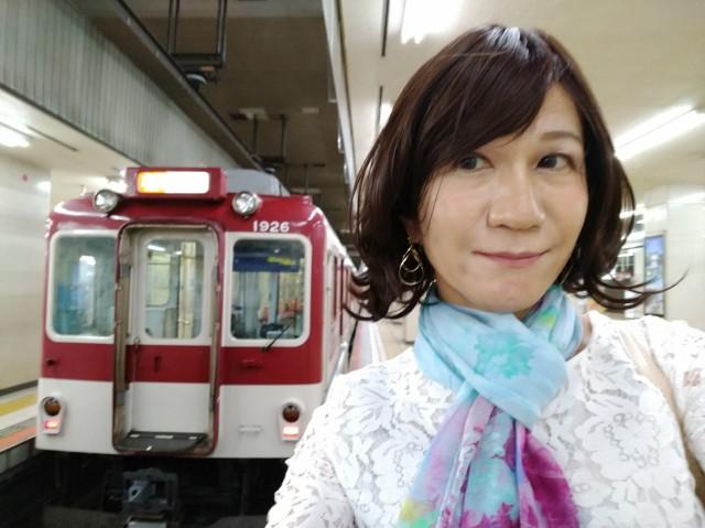 f:id:hikarireinagatsuki:20200615210718j:image